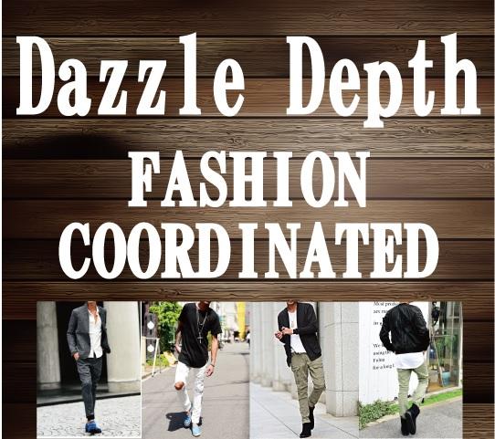 Dazzle-Depth(ダズルディープス)